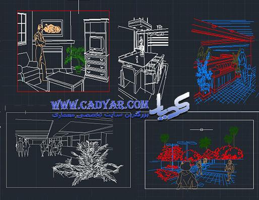 205 پرسپکتیو داخلی کاربری ععومی ساختمان_(2004 dwg)