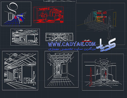 205 پرسپکتیو داخلی کاربری عمومی ساختمان_(2004 dwg)